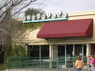 fresno-restaurant-609-grille