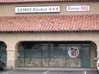 Fresno Restaurants - Review of Fresno Korean Restaurant